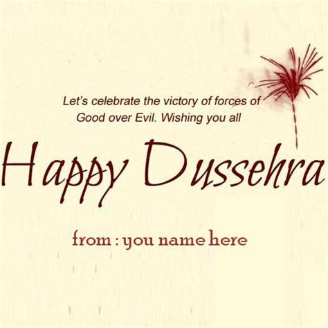 happy dussehra wishes images  edit