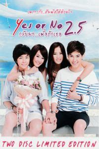 film thailand friendship subtitle indonesia nonton yes or no 2 5 2015 film streaming download movie