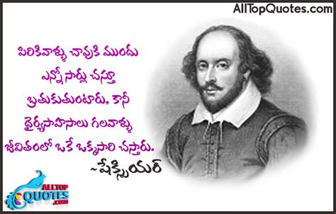 shakespeare biography in hindi william shakespeare quotes in telugu on life all top