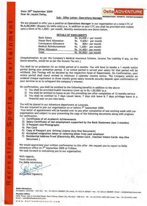 Sle Letter Increase House Rent Allowance cover letter house rent allowance
