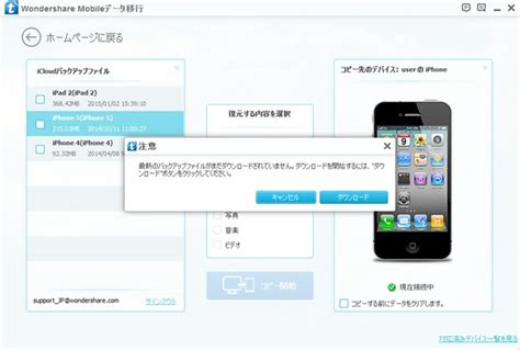 icloud photos on android androidにicloudのバックアップデータを復元 移行