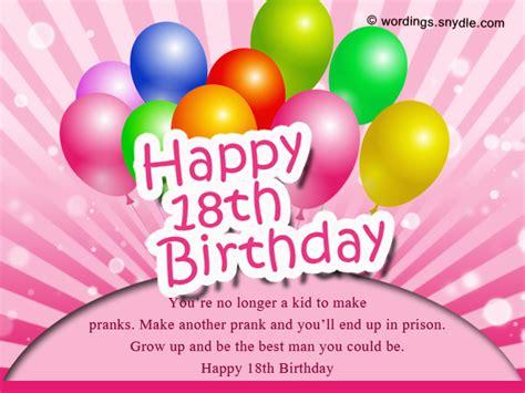 Happy 18th Birthday Wishes 18 Happy Birthday 18 Buy 15g Age 18th Year Old Happy