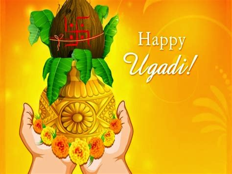 happy ugadi telugu new year hd wallpapers collection