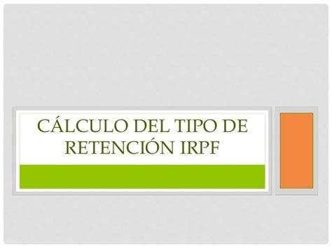 Clculo De Finiquito En Excel 2015 | calculo de finiquito 2016 en excel