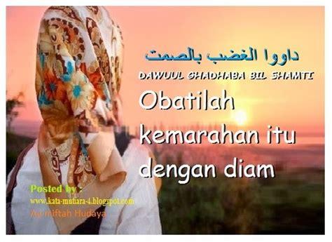 Kata Bijak Cinta Arab Qurhadee Com