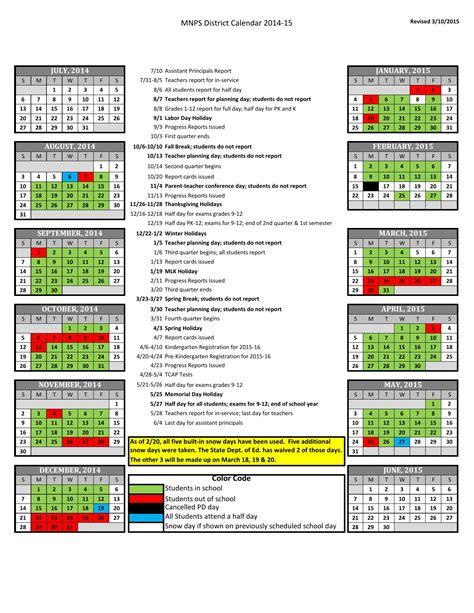 mnps district calendar calendar template