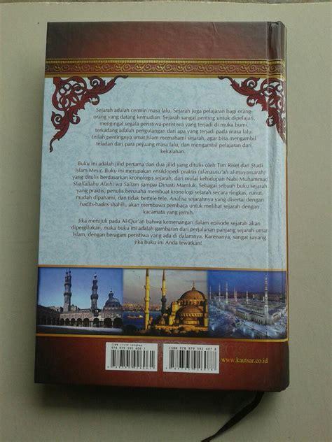 Buku Hari Hari Allah Momen Bersejarah Yang Allah Muliakan buku ensiklopedi sejarah islam masa kenabian daulah mamluk