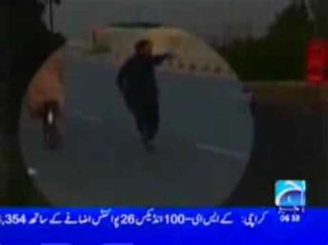 lahore maal road robbery live shot on geo news youtube