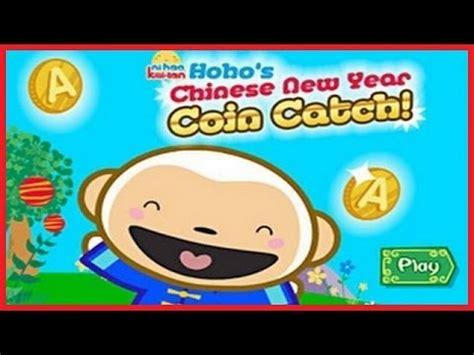 lan new year ni hao lan new year coin catch
