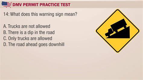 dmv driving written test 1 2016 youtube drivers license test iowa dmv permit practice test 1
