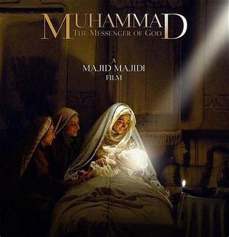 film degrading nabi muhammad muhammad der gesandte gottes film