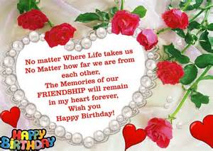 Happy Birthday Wish In Happy Birthday Shayari In English Lovely Happy Birthday
