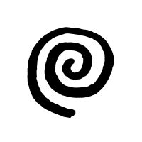 doodle meaning spiral image gallery spiral icon