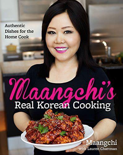 the dumpling cookbook 100 favourite recipes from a family kitchen books the dumpling cookbook 100 favourite recipes
