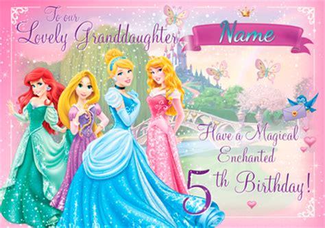 printable birthday cards disney princess kids birthday cards disney princess funky pigeon