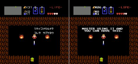 Legend Of Zelda Map White Sword   the legend of zelda translation comparison first quest