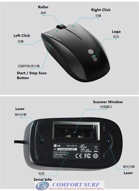 Lg Mouse Scanner Indonesia original lg lsm 150 mouse scanner all in one scan any