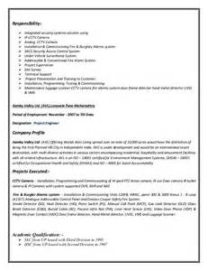 Security Alarm Installer Sle Resume by Resume O