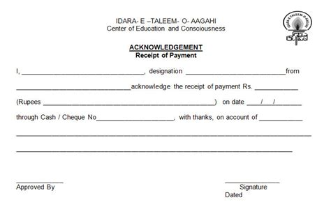 Installment Receipt Template by Acknowledgement Of Payment Receipt The Proper Receipt