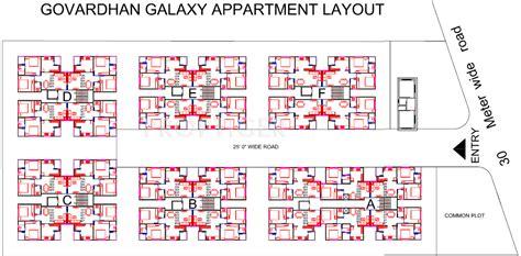 galaxy appartment galaxy group govardhan galaxy appartment in nava naroda