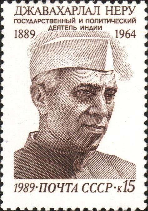 biography nehru english jawaharlal nehru 1889 1964 familypedia