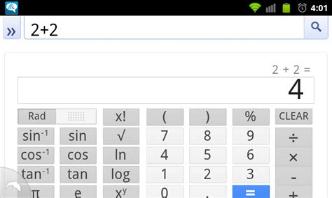calculator google the daily google google vs wolfram alpha round 3 full