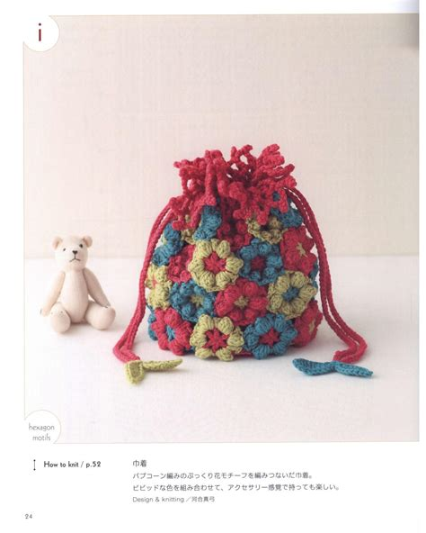 Tas Rajut Bag jual ebook buku rajutan e book crochet bags tas rajut