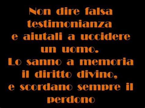 testo testamento di tito fabrizio de andr 232 il testamento di tito testo wmv