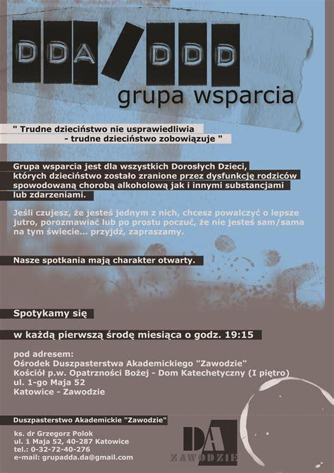 grupa wsparcia dda ddd student uniwersytet śląski w katowicach