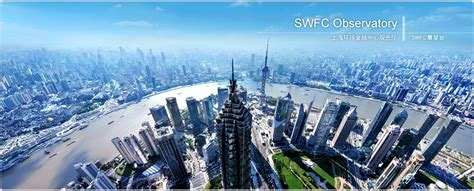 Floor To Ceiling Window shanghai world financial center swfc official site of
