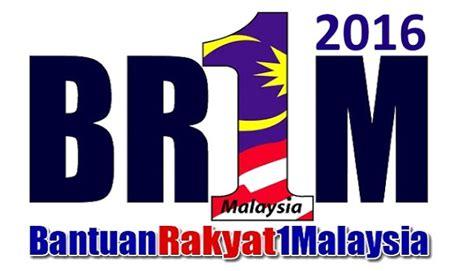 br1m 2016 semakan br1m 2016 status brim 2016 online sekarang semak