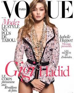 gigi hadid in vogue magazine march 2016 issue