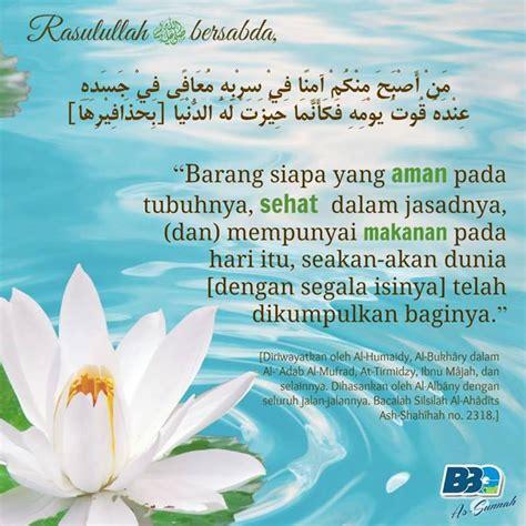 Buku Original Alhamdulillah Nikmat Iman Dari Allah menjadi hamba yang bersyukur 187 ilmusunnah