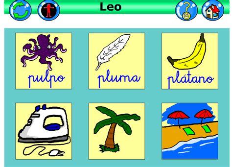 imagenes y palabras con ch blog de aula de 1 186 de primaria palabras pl pr