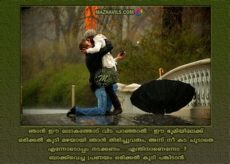 pin malayalam romantic love sms funny quotes on pinterest pin employee attendance calendar template 2013 on pinterest