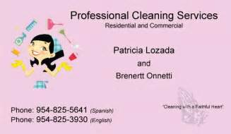business card ideas for cleaning service 7 best images of cleaning services business cards house