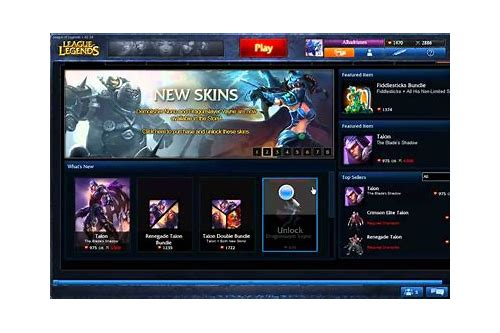 league of legends free coupon code