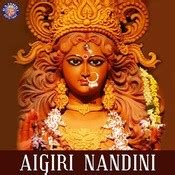 aigiri nandini mp3 download ar rahman aigiri nandini songs download aigiri nandini mp3 sanskrit