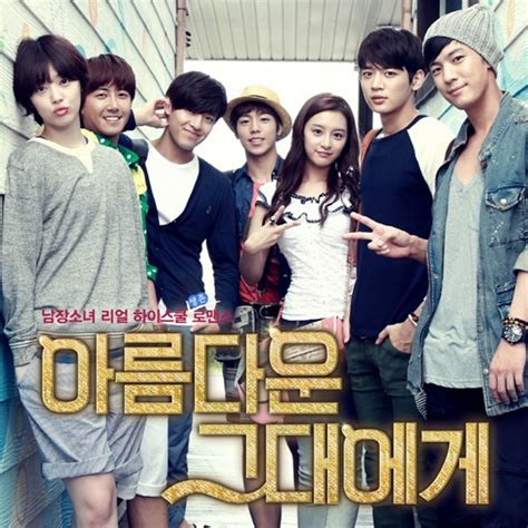 download mp3 kim taeyeon closer update taeyeon s closer for to the beautiful you ost