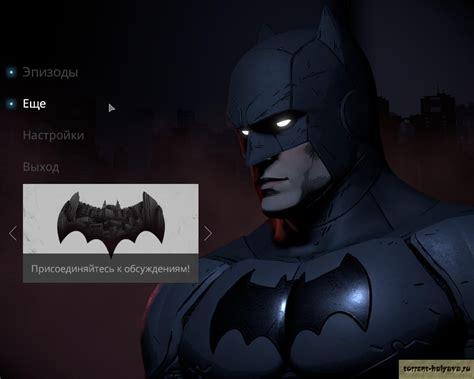 Pc Batman The Telltale Series batman the telltale series episode 1 2016 pc