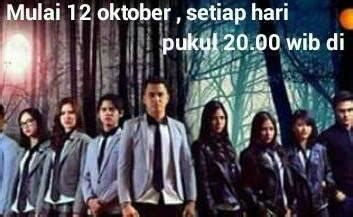 film ggs 12 oktober 2015 ganteng ganteng serigala penggemar heboh tanggal tayang