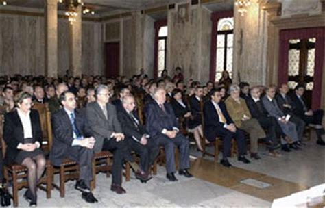 lettere e filosofia pisa universit 224 di pisa cerimonia 2005