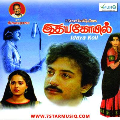 download mp3 back to you 320kbps idaya kovil 1985 tamil movie cd rip 320kbps mp3 songs
