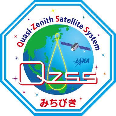 launch news jaxa's michibiki atop h 2a on sept. 11, 2010