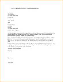 cover letter of interest exles letter of interest for apa exles