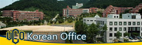 uco topic international services a division of - Silla University South Korea