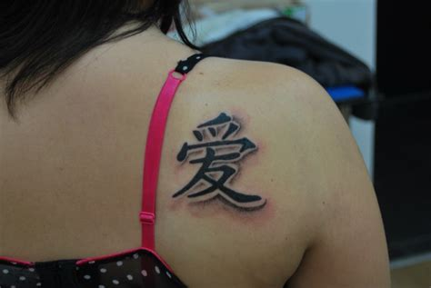 100 s of kanji tattoo design ideas pictures gallery