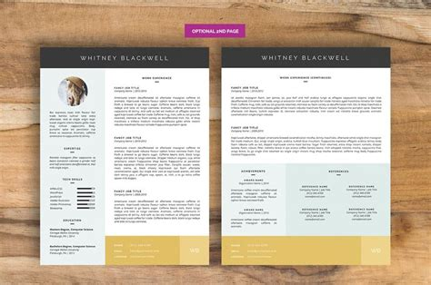 Resume Template The 3pk by 42 Best Resume Images On Curriculum Resume