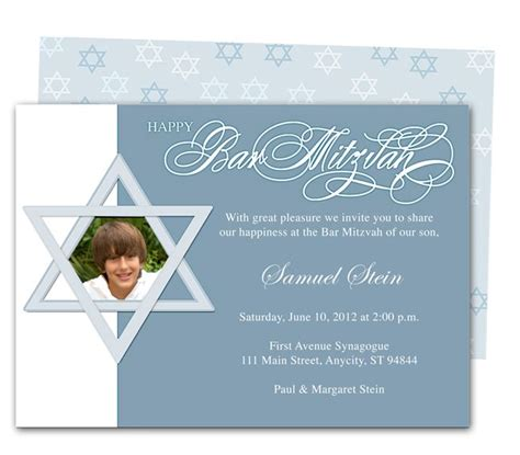 templates for bar mitzvah invitations bar mitzvah invitations david birthday invitation party