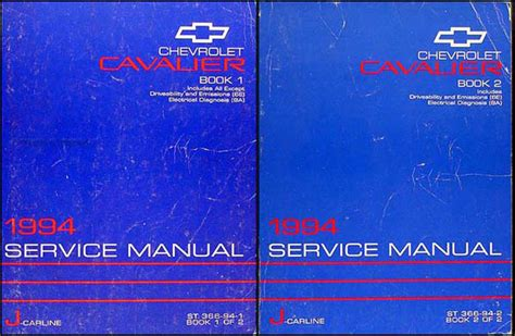 service manual 1994 chevrolet cavalier how to remove window handle crank 1994 chevrolet 1994 chevrolet cavalier shop manual set 94 chevy repair service z24 vl rs books ebay